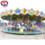 portable small merry go round carousel for sale