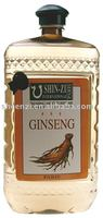 2014 Ginseng Aromatherapy Essential Oil