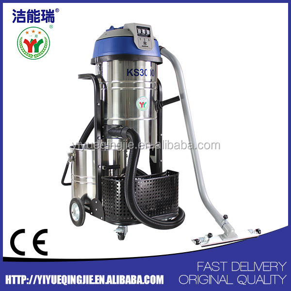 home dust removal machine