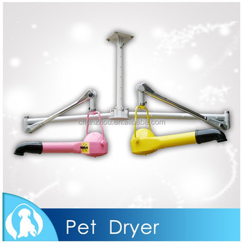 Flexible Grooming arm for dog grooming dryer/ XVS-2400