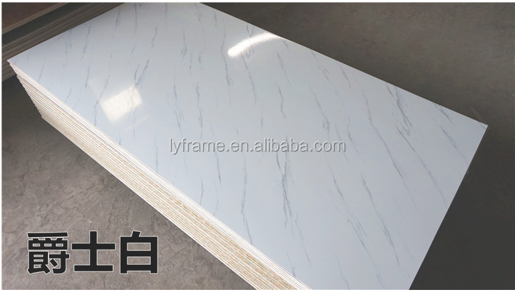 1220*2440m pvc board for wall and celing