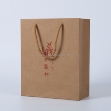 Wholesale Custom Printes Logo Cheap Kraft Brown Paper Bag