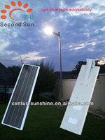 2013 hot easy integrated solar street light rising sun