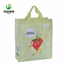 Simple utility colorful easy carry REPT recycled durable waterproof 2017 shopping bag
