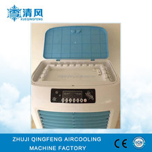 LCD display humidity water evaporative air cooler