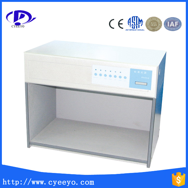 standard light source color matching machine