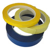 High Performance Temperature PET Acrylic adhesive polyester mylar tape for transformer insulating