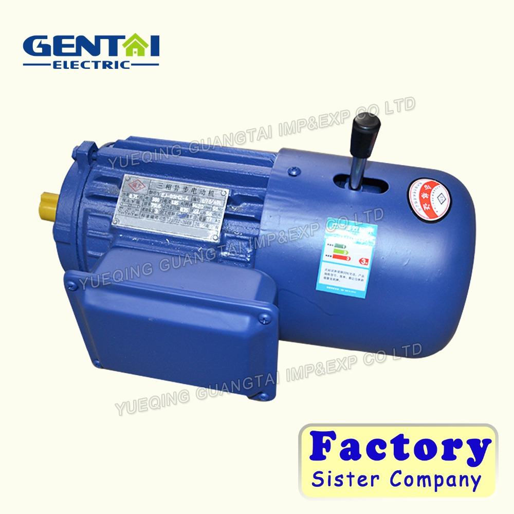 Best Quality 3.5hp brake motor three phase alternate current induction motor