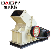 CE Approved PC Hammer Coconut Shell Crusher