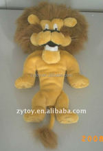 Soft plush lion toys from China supplier