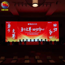 Factory high quality full color p2.5 indoor led video display board for sale