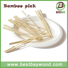 skewer machine with customized logo