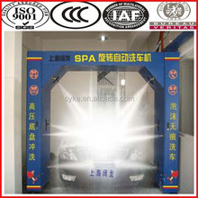 China best quality high pressure machine for car wash for sale