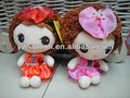 mini tiny girls with big eyes stuffed plush soft , plush baby girl soft toy , 2015 baby bear