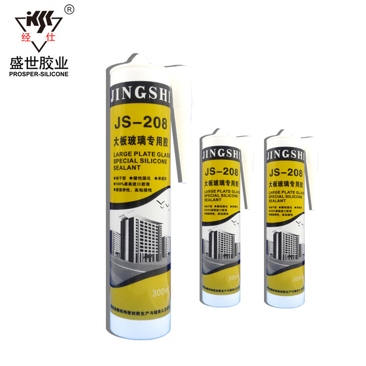 Acid Chemical Clear Color Silicone Sealant For Skylight Ceiling Glass