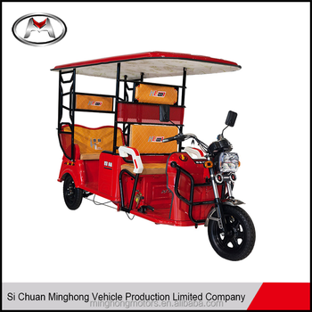 Red electric driving tricycle for passenger with four seats manufactured in China