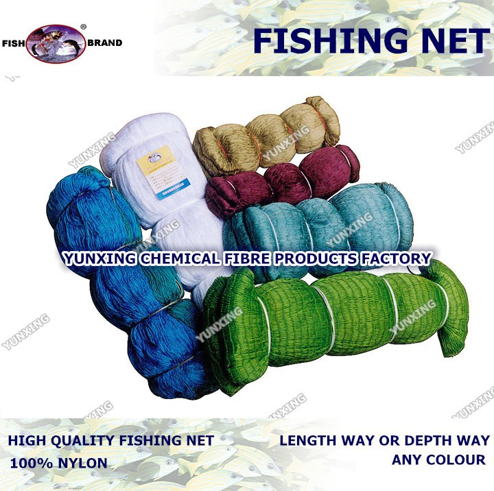 high quality nylon multifilament fishing net for mesh 8MMSQ facotry