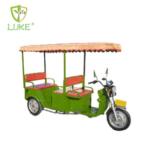 motorized rickshaws for sale 3 wheel