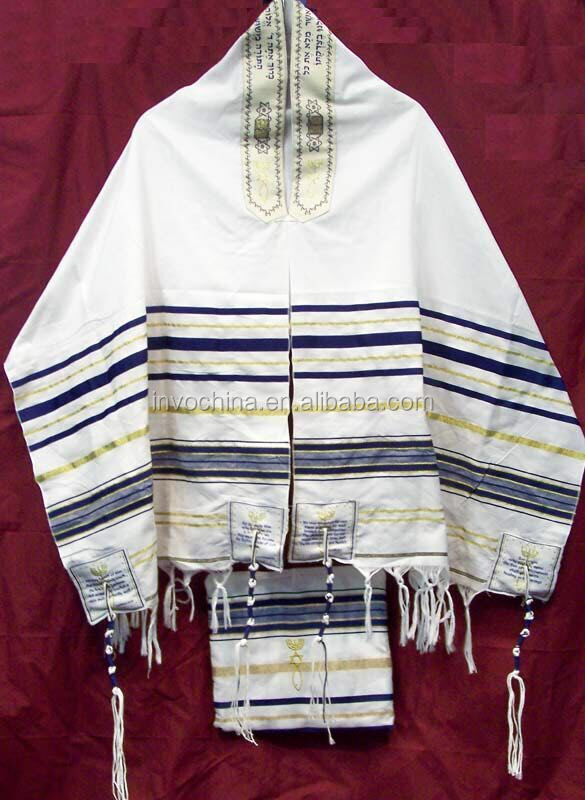 2017 Navy Blue Messianic Prayer Shawl Tallit with Bag 72*22inch