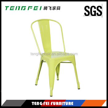 Metal frame chair/different height/various color to choose