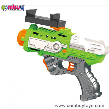 New design electric smart play bluetooth toys game ar-gun