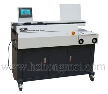 Machine Manufacturers Pefect Used Automatic Glue Book Binding Machine PG60 A4 With Cheap Price for 2015