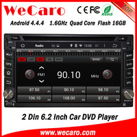 Wecaro 6.2 inch Double 2 Din Android Universal Car DVD Player Multimedia GPS Navigation System
