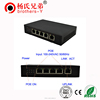 China factory good quality 4 port poe switch for sale