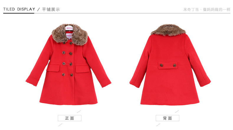 Wholesale High quality winter warm kids coat fashion girls ...