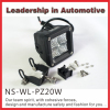 Car accessories 20w 3.07inch Square LED Work Light Cree waterproof led flood light led head lamp led work lamp