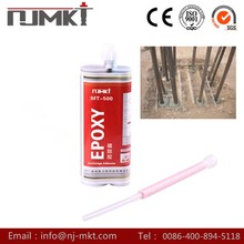 NJMKT chemical fixing chemset bolts waterproof epoxy anchor bolt adhesive
