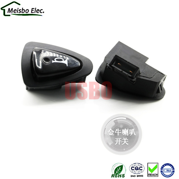 Electric motorcycle five power steering switch headlight horn switch