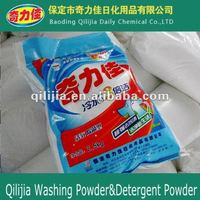 Super white/clean/foam! laundry washing powder