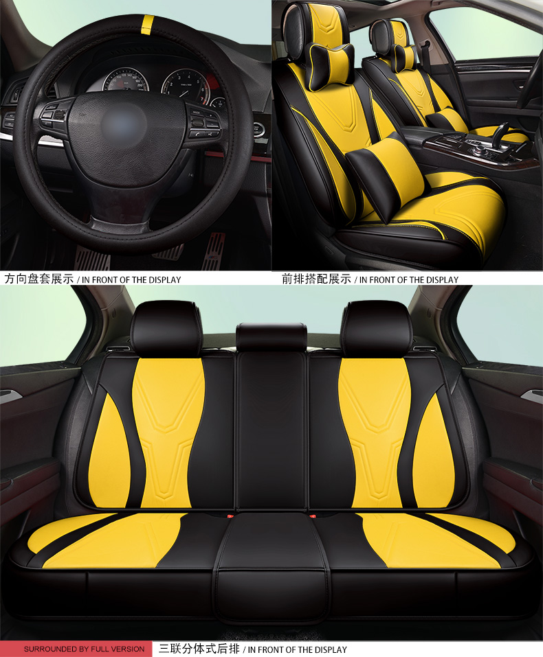 Ergonomic luxury fashion designer car seat cushion cover