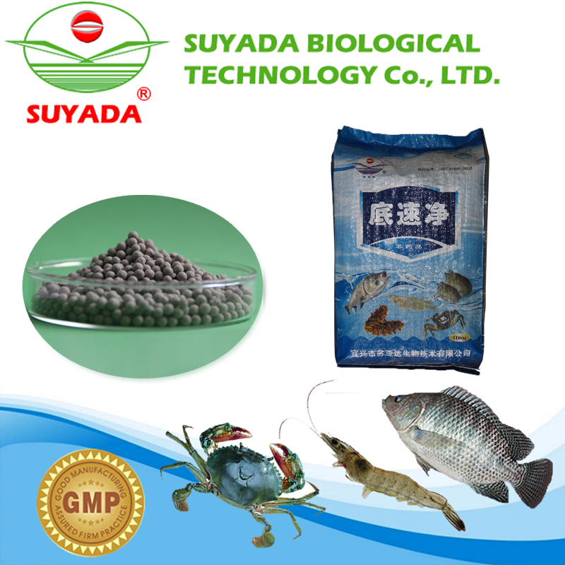 gray ball deodorant cleaning agent used in aquaculture