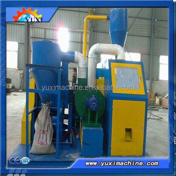 2015 More clean separate electrostatic scrap cable wire recycling equipment