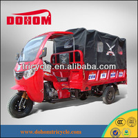 China Cargo three wheel covered motorcycle