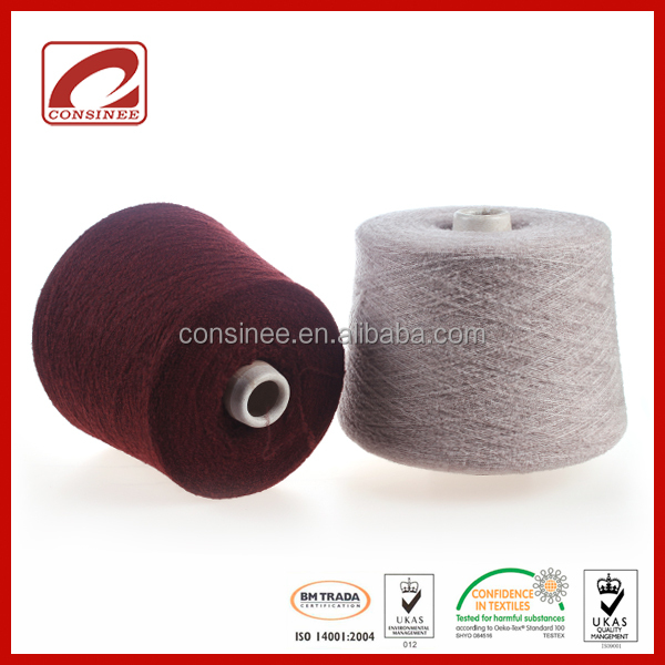 export factory supply free sample Superfine Alpaca yarn Wool yarn Luxe blended yarn