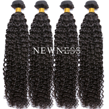 Guangzhou human hair extension supplier 100 percent brazilian human hair wet and wavy weave