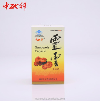 Zhongke Private Label Liver Care Liver Pills Gano Excel Capsule