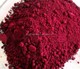 Vat Red F3B(Vat Red 31) for hospital/military uniform dyeing and discharge printing