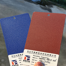 2017 hot sale high quality leather red or blue Powder Coating