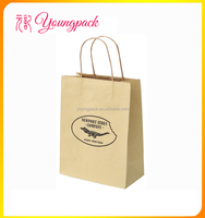 Factory OEM&ODM Custom Brown Kraft Paper Shopping Bag