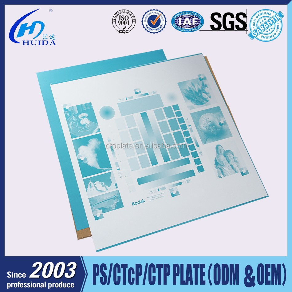 China Offset Printing Use and Aluminum Material Ctcp Positive Plate