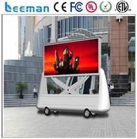 2015 Leeman LED Motorcycle billboard new led patriot lighting products alibaba in spanish express
