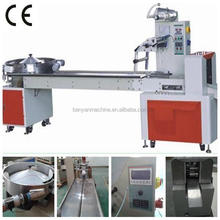 YB-600 fully automatic high speed pillow flow hard candy sweet packing machine