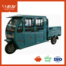 2017 China New Design Double door closed cabin electric tricycle for cargo