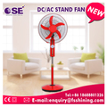 Wholesale custom 12 volt dc stand fan motor with high quality