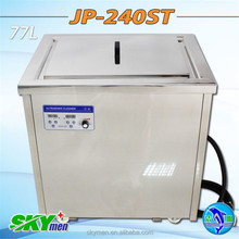 Durable SUS316L material made Skymen acid wash stainless steel dip tank for sale,larger tank is available