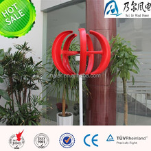 300w small red lantern vertical axis wind generator for home use
